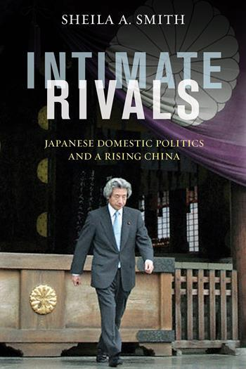 Intimate Rivals, Sheila Smith