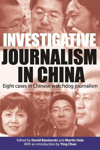 Investigative Journalism in China